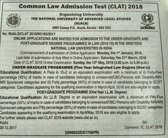 clat 2018, clat 2018 notification, common law admission test 2018