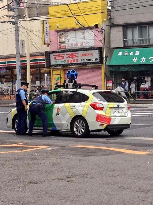 Google-STREET VIEW LOST