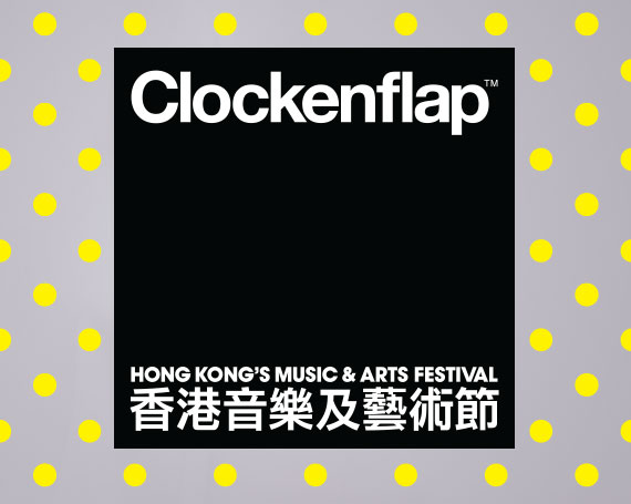 Clockenflap – Hong Kong Music & Arts Festival