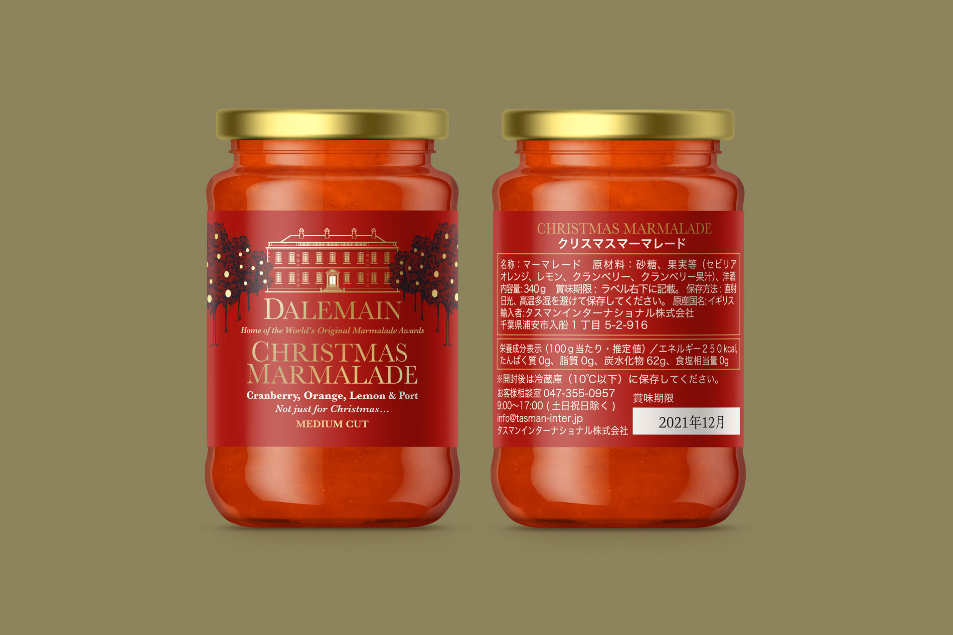 Dalemain Christmas Marmalade Jar Label Design