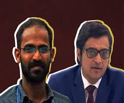 The arrest and custody of Kerala Journalist Siddiqque Kappan mentioned in the Apex Court during the hearing of the case of Arnab Goswami
