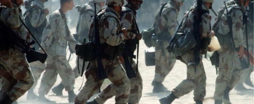 New Research Focuses on Gulf War Illness