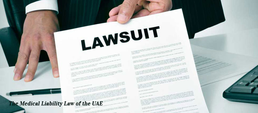 Prawa do zgłoszenia sprawy sądowej lub sporu medycznego