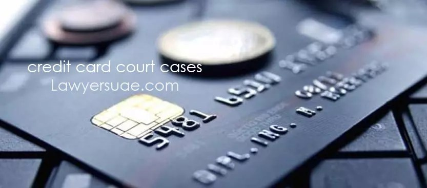 Should I Get a Lawyer if My Credit Card Company Files A Case On Me? 1
