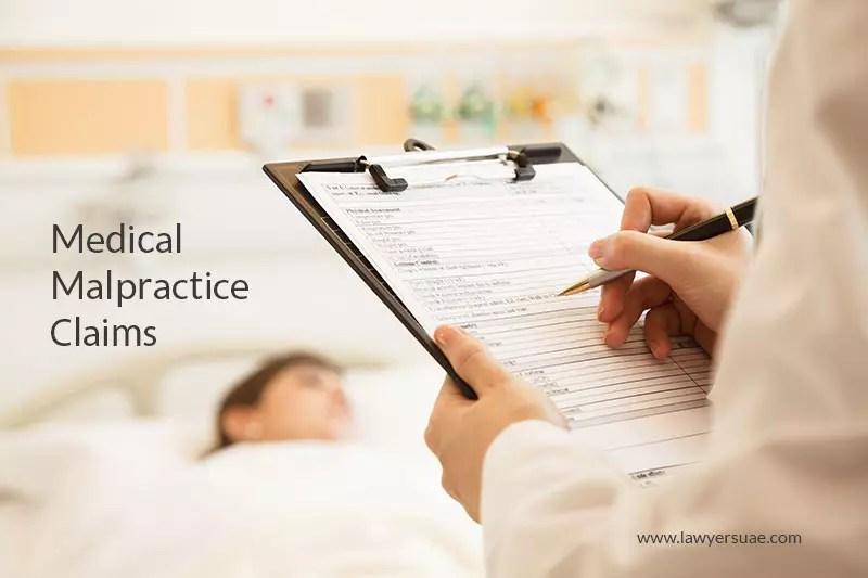 Захтеви за медицинску непажњу у Дубаију, Шарји, Абду Дабију, УАЕ