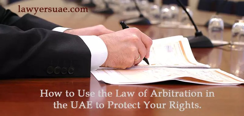 Law of Arbitration in the UAE