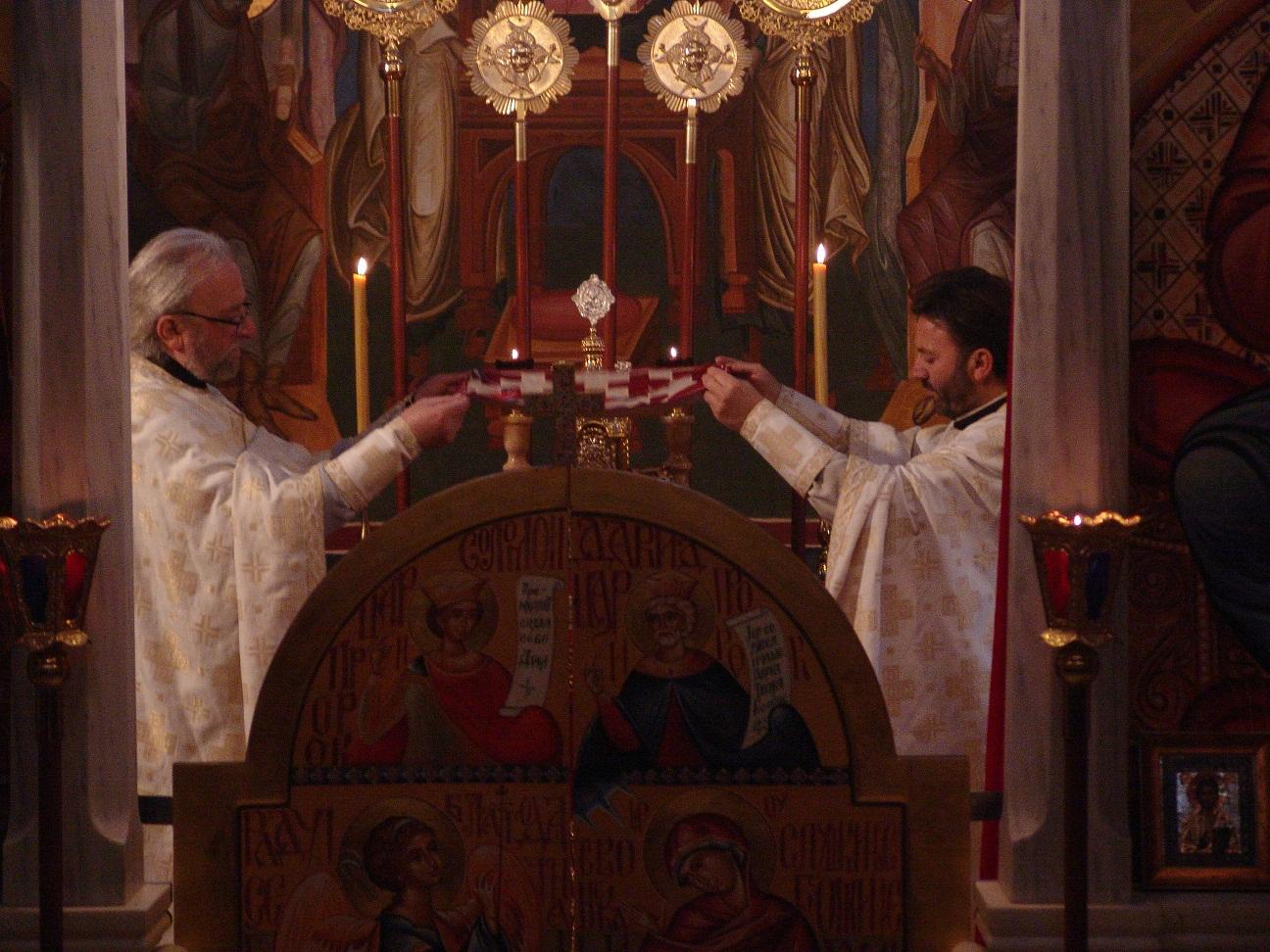 Свети Сава у Љубићу