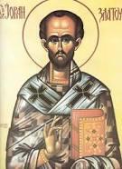 Свети Јован Златоусти, Разјашњење приче о милостивом Самарјанину