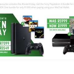 Grab an Xbox One plus FIFA 17 for R1999 from WeChat this Friday