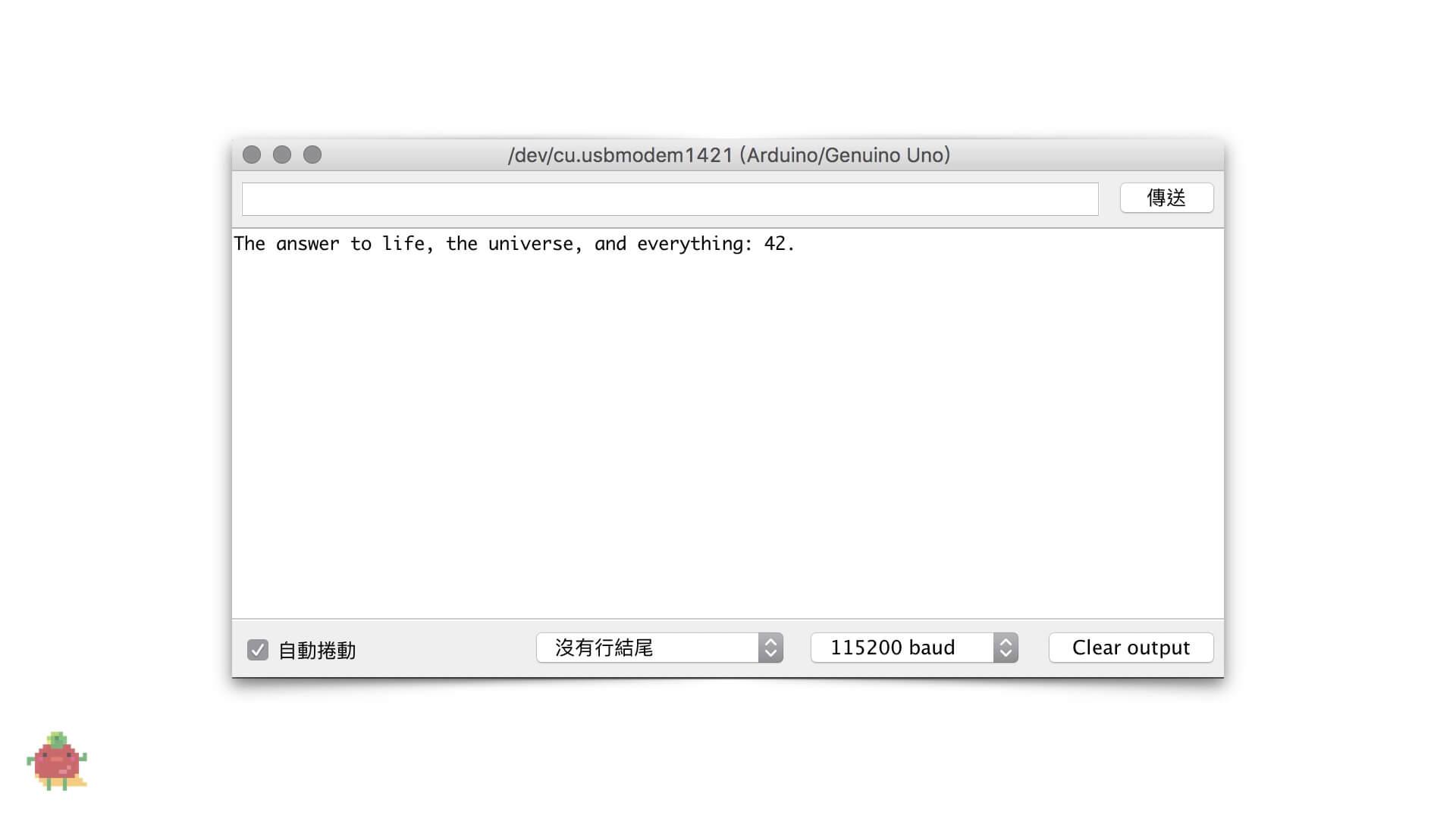 Arduino #11 - Serial monitor 讀心術! - LazyTomato Lab