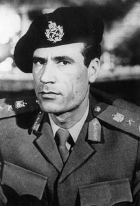 A young Muammar Qaddafi of Libya