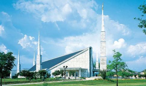 Dallas Texas LDS Temple