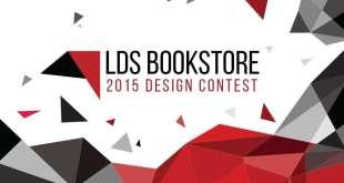 LDSBookstore.com Announces 2015 Design Contest
