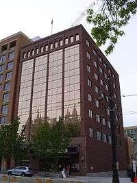 Deseret Book corporate headquarters.