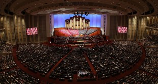 April 2018 General Conference Talks Available in Text, Video