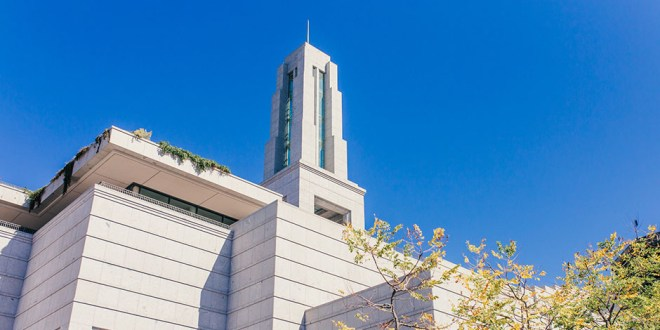 First Presidency Announces Changes to General Conference