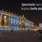 Un nouveau spectacle son et lumière, en juin 2017, place Stanislas