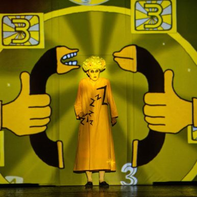 1927 - Golem 2014 - Salzburger Festspiele