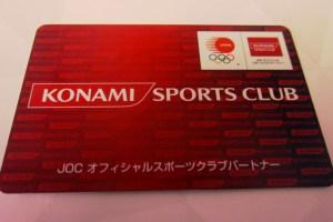konami-sports-club-card