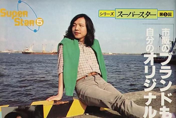 tatsuro-yamashita-city-pop