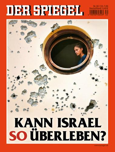 【德國】從《明鏡》週刊的封面設計看「封面效應」 - 扎誌 - udn部落格