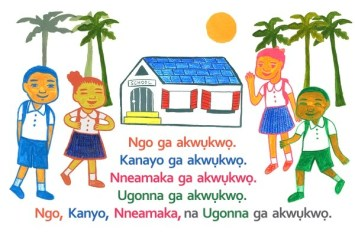 Ngo, Kanayo, Nneamaka, na Ugonna Page 1