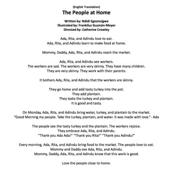 The People At Home English Translation Page
