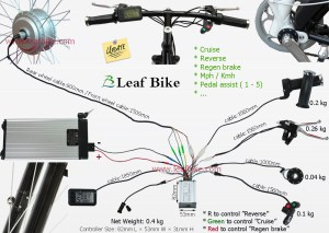 24V 250W electric bike motor controller