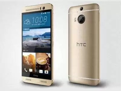 HTC One M9+ (M9 Plus) Official Firmware Update - Leakite