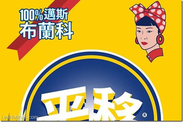 productos venezolanos estilo chino 3