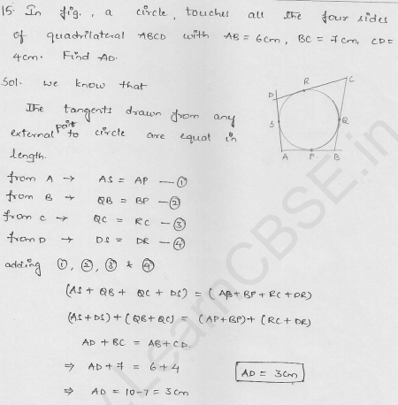 RD-Sharma-Solutions-For-Class-10th-Maths-Chapter-10-circles-Ex-10.2-Q-15