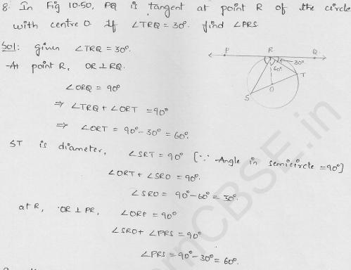 RD Sharma Class 10 Solutions Chapter 10 Circles Ex 10.2 Q8