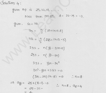 RD-Sharma-Solutions-For-Class-10th-Maths-Chapter-9-Arithmetic-Progressions-Ex-9.5- Q-4-cbselabs