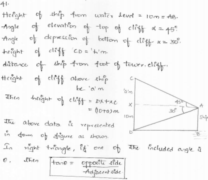 RD-Sharma-class 10-maths-Solutions-chapter 12 - Applications of Trigonometry -Exercise 12.1 -Question-41