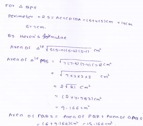 RD-Sharma-class 9-maths-Solutions-chapter 12 - Herons Formulae -Exercise 12.2 -Question-1_1