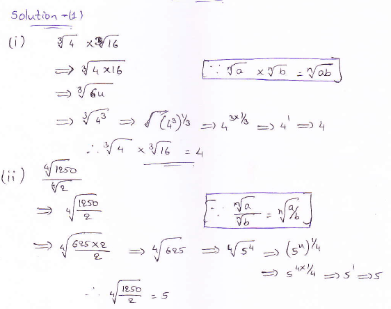 RD Sharma class 9 maths Solutions chapter 3 Rationalisation Exercise 3.1 Question 1