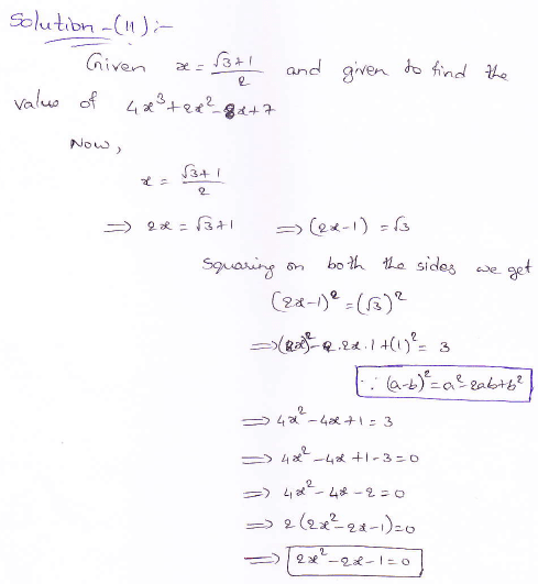 RD Sharma class 9 maths Solutions chapter 3 Rationalisation Exercise 3.2 Question 11