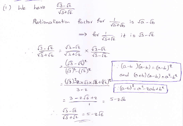 RD Sharma class 9 maths Solutions chapter 3 Rationalisation Exercise 3.2 Question 4 (i)