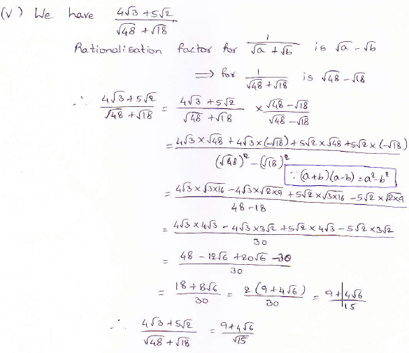RD Sharma class 9 maths Solutions chapter 3 Rationalisation Exercise 3.2 Question 4 (v)