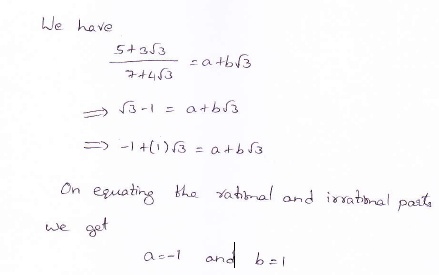 RD Sharma class 9 maths Solutions chapter 3 Rationalisation Exercise 3.2 Question 6 (iv)_1