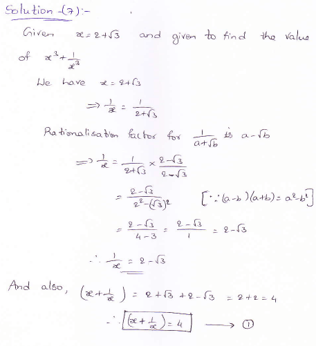 RD Sharma class 9 maths Solutions chapter 3 Rationalisation Exercise 3.2 Question 7