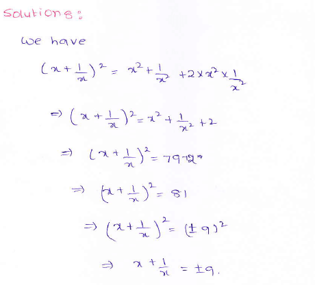 RD Sharma class 9 maths Solutions chapter 4 Algebraic Identities Exercise 4.1 Question 8