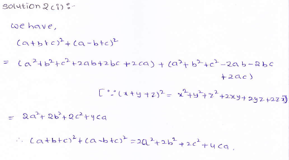 RD Sharma class 9 maths Solutions chapter 4 Algebraic Identities Exercise 4.2 Question 2 (i)