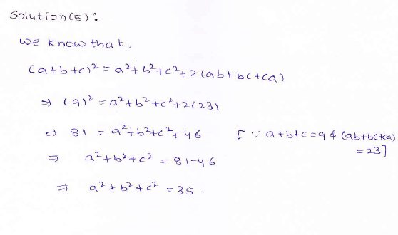 RD Sharma class 9 maths Solutions chapter 4 Algebraic Identities Exercise 4.2 Question 5