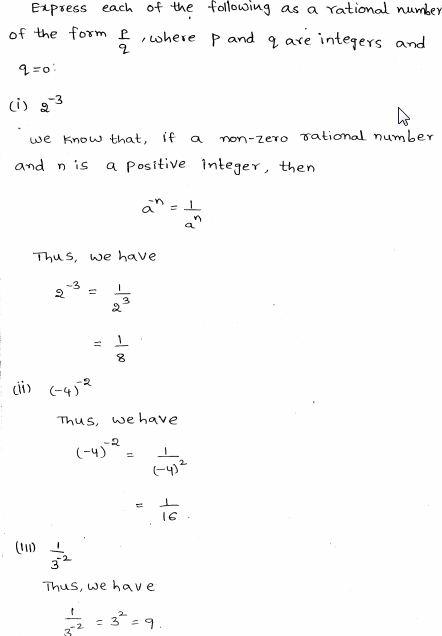 RD Sharma Class 8 Solutions Chapter 2 Powers Ex 2.1 Q 1