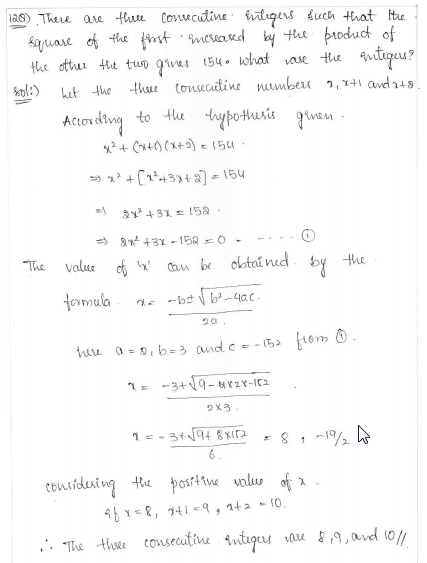 Rd-sharma-class-10-solutions-chapter-8-Quadratic-Equations-ex-8.7-q12