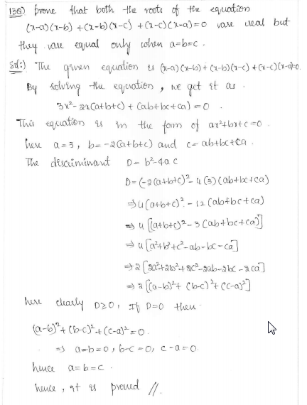 Rd-sharma-class-10-solutions-chapter-8-quadratic-Equations-ex-8.6-q13
