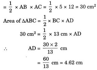NCERT Solutions for Class 7 Maths Chapter 11 Perimeter and Area Ex 11.2 15