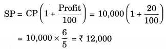 NCERT Solutions for Class 7 Maths Chapter 8 Comparing Quantities Ex 8.3 10