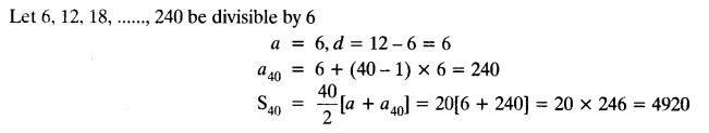 Arithmetic Progression Class 10 NCERT Solutions Pdf Ex 5.3 Q12